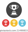 Trophy icon 21490833