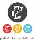 financial money symbol icon 21490841