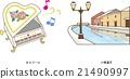 홋카이도 -1 21490997
