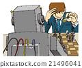 機器人 人物 矢量 21496041