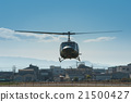 地面自衛隊 直升機 直升飛機 21500427