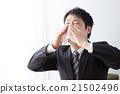 business man, influenza, flu 21502496