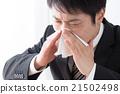 business man, influenza, flu 21502498