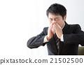 business man, influenza, flu 21502500