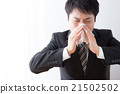 business man, influenza, flu 21502502