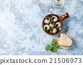 Ready to eat Escargots de Bourgogne snails 21506973