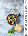 Ready to eat Escargots de Bourgogne snails 21506974