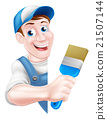 Cartoon Painter Decorator 21507144