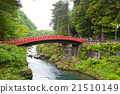 Shinkyo Bridge during Autumn in Nikko, Tochigi 21510149