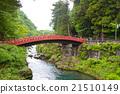 Shinkyo Bridge during Autumn in Nikko, Tochigi 21510149