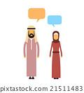 arab, chat, communication 21511483