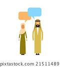 arab, chat, communication 21511489