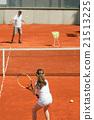 Tennis class 21513225
