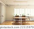 客厅 房间 室内装饰 21515979