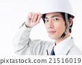 藍領工人 工人 作業員 21516019