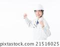 藍領工人 工人 作業員 21516025