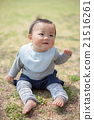 8 months old 21516261