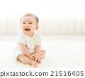 嬰兒 寶寶 寶貝 21516405