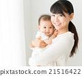 嬰兒 寶寶 寶貝 21516422