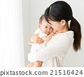 嬰兒 寶寶 寶貝 21516424