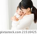 婴儿 宝宝 宝贝 21516425