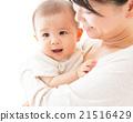 嬰兒 寶寶 寶貝 21516429