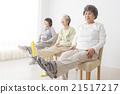 女性 康復 人類 21517217