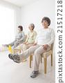 女性 康复 人类 21517218