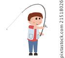 Fishing 21518026