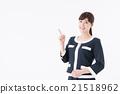 商務/女士 21518962