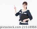 指示 事業女性 商務女性 21518966