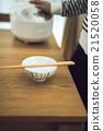 筷子 茶碗 饭碗 21520058
