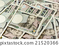 Japanese Yen for commercial 21520366