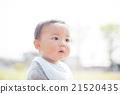 婴儿 宝宝 宝贝 21520435