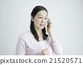 smartphone, sumaho, 40 21520571