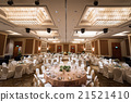 View of grand wedding banquet setup 21521410