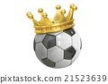 soccer, ball, crown 21523639