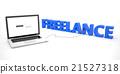 Freelance 21527318