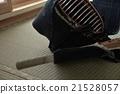 劍道盔甲 21528057
