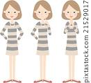 時髦 流行 時尚 21529017