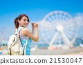 Happy woman travel 21530047