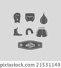 Set icons Boxing, kick boxing. Boxing equipment 21531149
