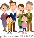 family, vector, assembling 21532355