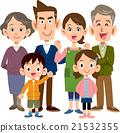家庭 家族 家人 21532355