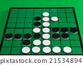 奧賽羅 遊戲 電腦遊戲 21534894