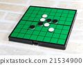 奧賽羅 遊戲 電腦遊戲 21534900