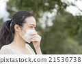 A woman with hay fever 21536738