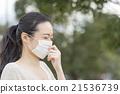 花粉症的女人 21536739