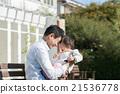 育兒 父母和小孩 親子 21536778
