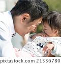 育兒 父母和小孩 親子 21536780